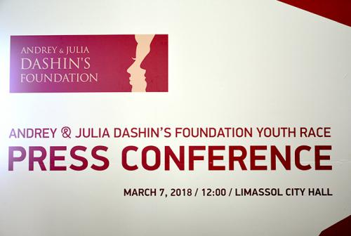 andrey-julia-dashins-foundation-youth-race-2
