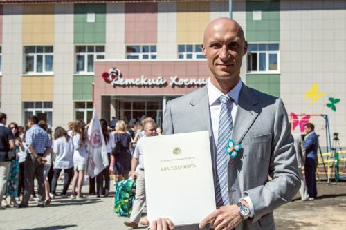 blagodarnost-ot-prezidenta-tatarstana-4