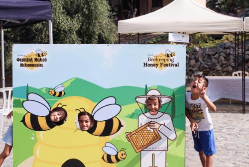 Honey-Children-Festival 02