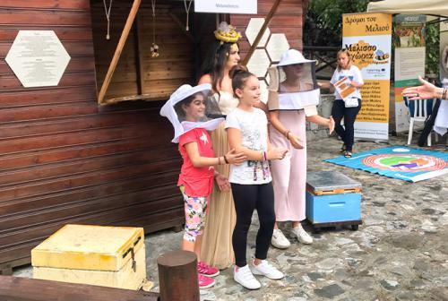 Honey-Children-Festival 07
