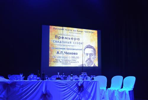 Russian Theatre 03